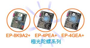 attachment_p_65190_0_epox3.jpg